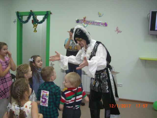 аниматор пират детский центр