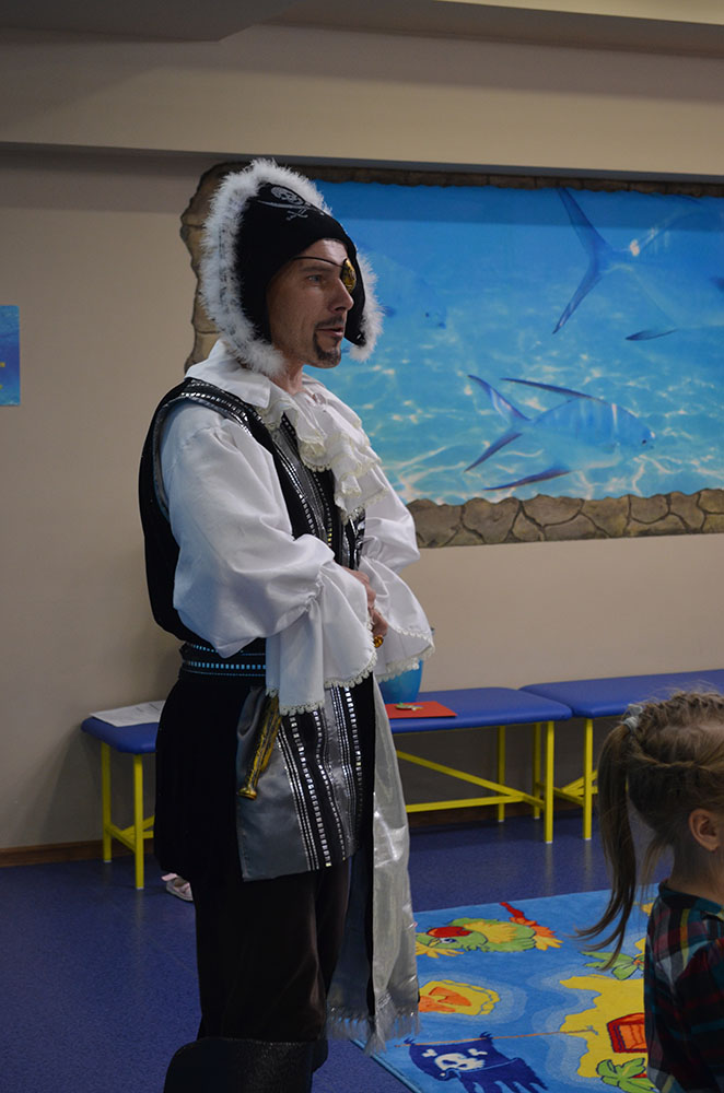 аниматор пират