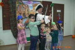 аниматор пират детский центр Тюмень