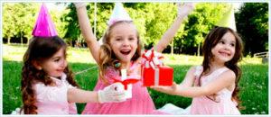 Где отметить дни рождения ребенка?