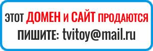 ДЕТСКИЙ РАЗВЛЕКАТЕЛЬНЫЙ ЦЕНТР «СОЛНЦЕ В ЛАДОШКАХ»